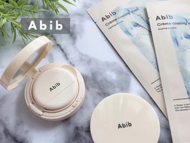 韓国スキンケアブランド【Abib】クッションファンデ、シートマスクレビュー
